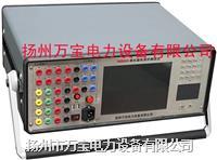微機繼電保護校驗裝置