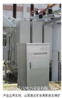 變壓器油色譜在線監測系統