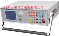 WB660微機繼電保護測試儀 WB660