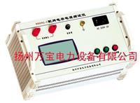 配電網電容電流測試儀 WBDRC-3