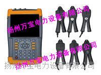 繼電保護回路矢量分析儀