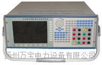 電能百超表校驗裝置