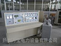 多功能變壓器出廠試驗臺 WBYD9000