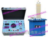交直流试验变压器 WBTQSB-300KVA/100KV