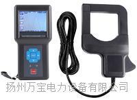 多功能電力變壓器鐵芯接地電流分析儀
