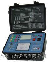 高壓斷路器計量測試儀 WBGKH-9000