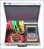 手持式变比组别快速分析仪 WBBC-3000