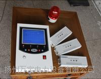 SF6氣體泄漏定量報警監測裝置