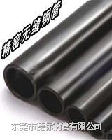 高精密磷化液壓無縫鋼管