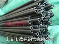 冷拔鋼管 冷拔精密鋼管 冷拔精密無縫鋼管 16MM