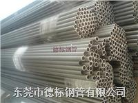 9X1液壓精密無縫鋼管 9X1