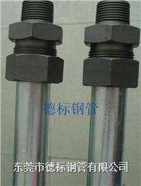 9X1液壓精密無縫鋼管