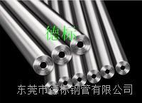 白鋅鋼管 DIN23917