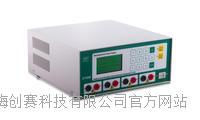 君意JY1600E通用電泳儀|伯樂電泳儀|進口品質|上海總代理  JY1600E