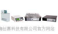 君意:JY600MCS-3脈沖場凝膠電泳系統|伯樂進口品質|全新設計|上海現貨 JY600MCS-3