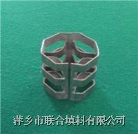 八四內弧環 Ф76,50,38,25mm