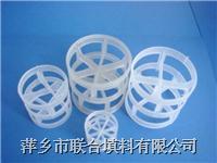 塑料鮑爾環Pall Rings Ф145,100,90,76,50,38,25mm