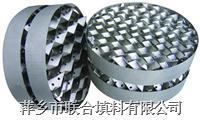 金屬網板波紋填料 SW-1/SW-2