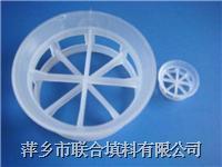 PVDF階梯環 Ф38、50、76mm