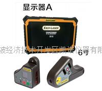 寧波Easy-laser皮對輪對中儀XT190