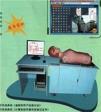 新網絡多媒體全自動多種穿刺教學係統 KAH-C-Ⅲ