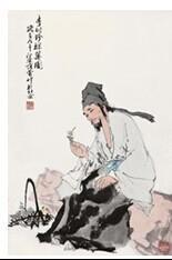 李時珍采藥圖 陳十發版  160*55cm
