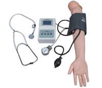 上等手臂血壓測量訓練模型 KAB/S7