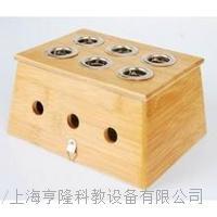 竹制六孔灸盒