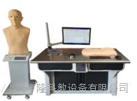 高智能中醫—體化測試系統   FS-IV