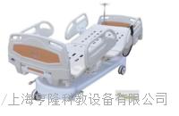 ABS床頭側控二功能電動護理床 A4