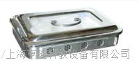 全不鏽鋼有蓋方盤 H6