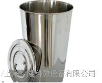 全不鏽鋼泡手桶 230x400 H9