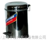 全不鏽鋼汙物桶 230x350 G10