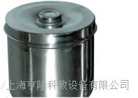 全不鏽鋼砂布罐 Φ120 H15