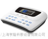 中頻電療儀ZP-100CIIA