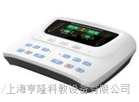 中頻電療儀ZP-100DIIA