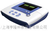 中頻治療儀ZP-100DIB