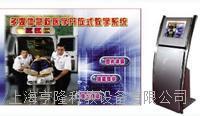 多媒體急救红杏视频下载安装黄開放教學係統 HL-JJ
