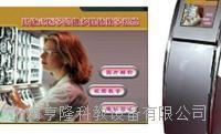 開放式红杏视频app下载影像多媒體教學係統 HL-YX