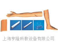 外科綜合技能訓練組合模型KAH-Y100 KAH-Y100