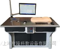 高智能數字—體化脈象、針刺、推拿教學測定係統 ZKFS-IIIA