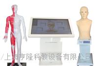 中醫穴位訓練、針灸仿真一體訓練係統 ZKFS—3000A