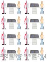 中醫穴位訓練、針灸仿真一體訓練系統