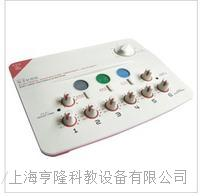 電子治療儀新型