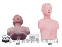半身心肺復蘇訓練模擬人(簡易型,男女任選)