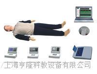 上等移動顯示電腦心肺複蘇模擬人(IC卡管理軟件) KAH/CPR680S-C KAH-CPR580S-C KAH/CPR480S-C