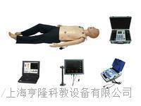 高智能数字化综合急救技能训练系统(ACLS**生命支持、计算机软件控制) KAH/ACLS8000C