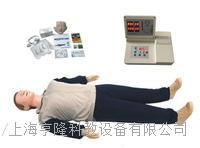 上等全自動電腦心肺複蘇模擬人(RF遙控器控製) KAH/CPR490S-G