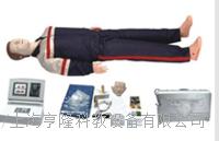 溺水觸電急救假人 KAH/CPR480