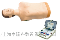 自動體外模擬除顫與CPR模擬人訓練組合2 KAH/AED99D+